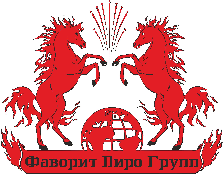 Favorite Pyro Group