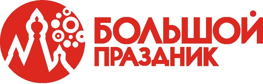 Bolshoy Prazdnik